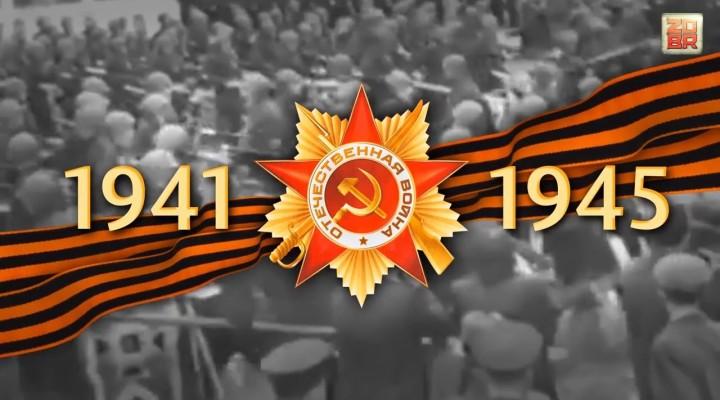 Геройские улицы Самары. Вадим Фадеев, капитан авиации.