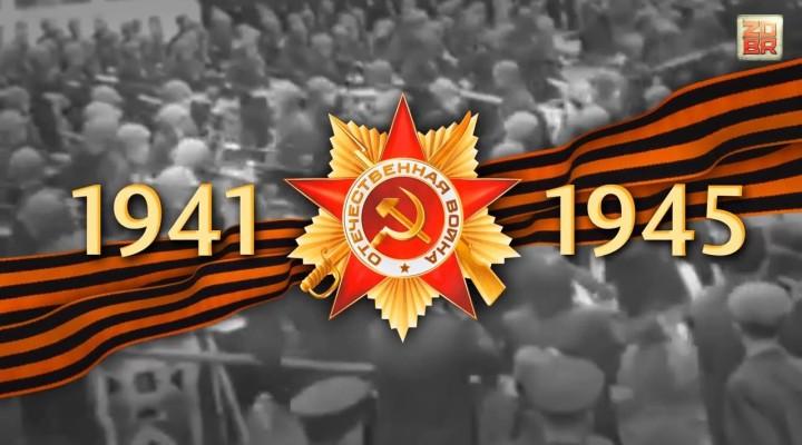 Геройские улицы Самары. Георгий Губанов, генерал-майор авиации.