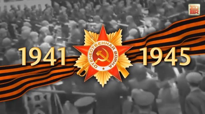 Геройские улицы Самары. Зоя Космодемьянская, красноармеец разведки.